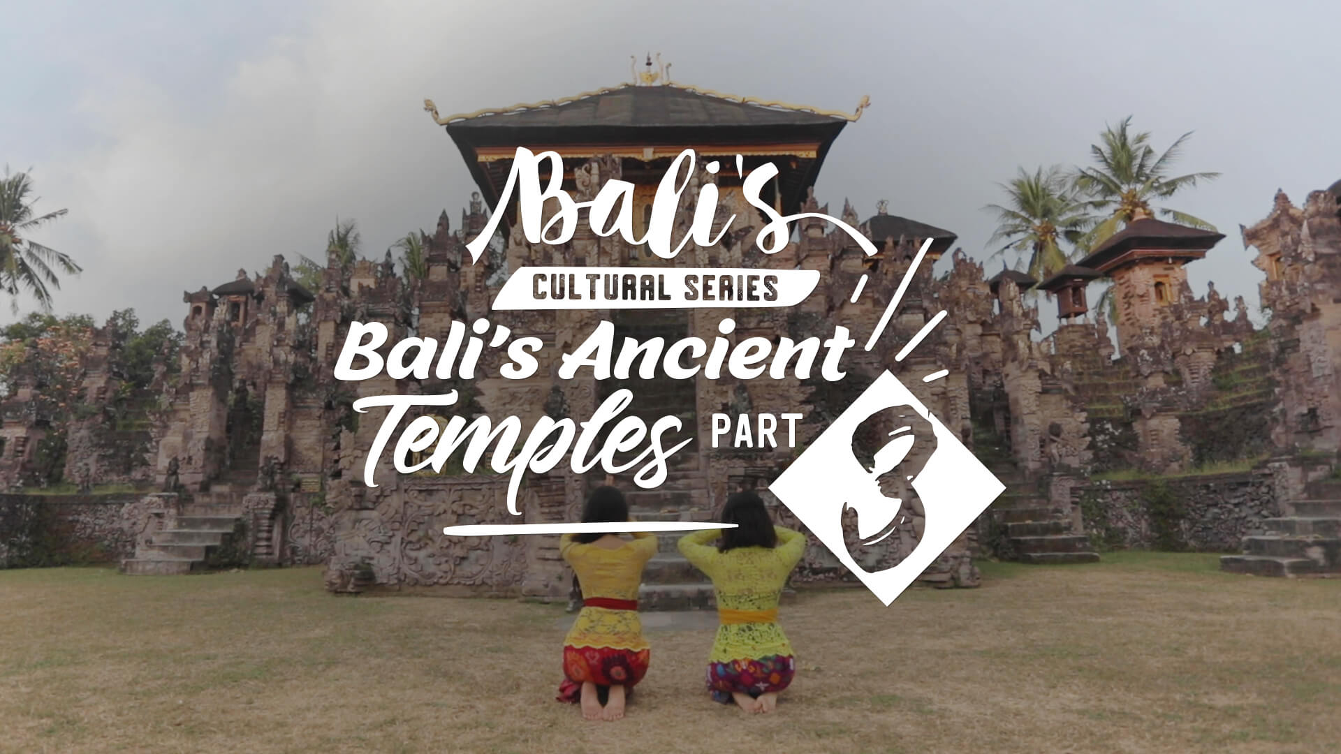 Ancient Bali Temple 3